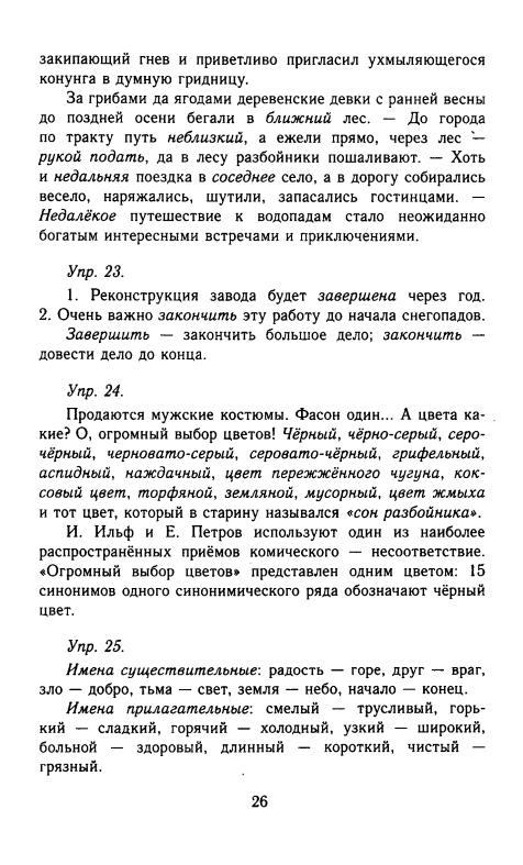 bf-alliance.ru