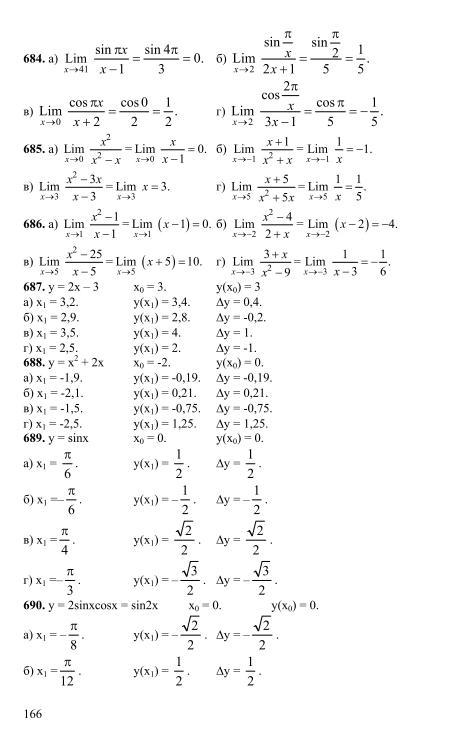 корешкова мишустина гдз алгебра класс 10 мордкович денищева