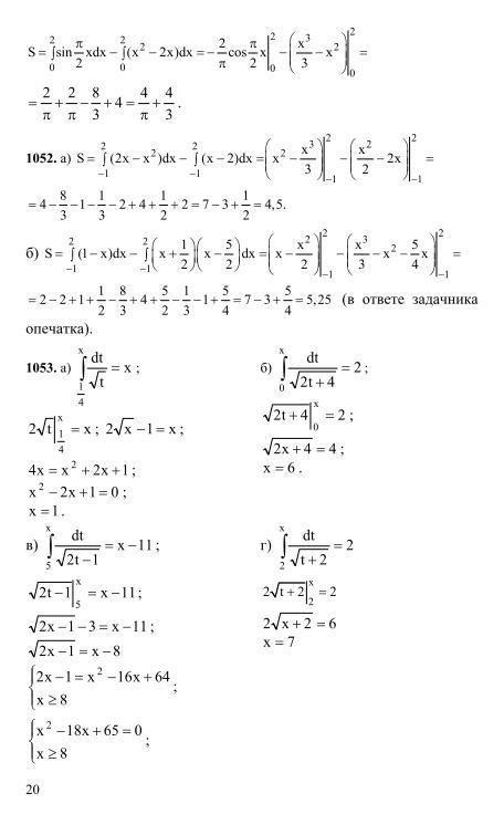 Мордкович денищев алгебре гдз