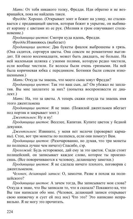Решебник К Кузовлеву 11 Класс Онлайн