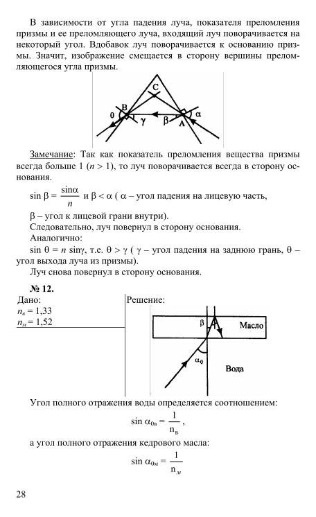 Мякишев Решебник Гдз