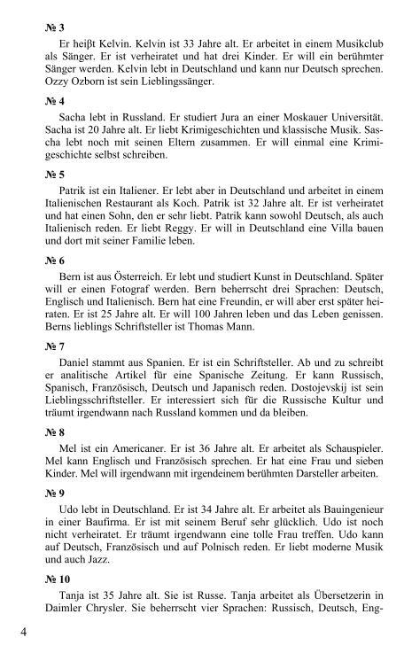10-11 гдз woronina deutsch karelina kontakte