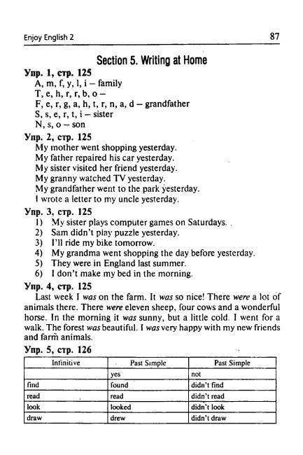 класс по английскому 3-4 гдз языку биболетова