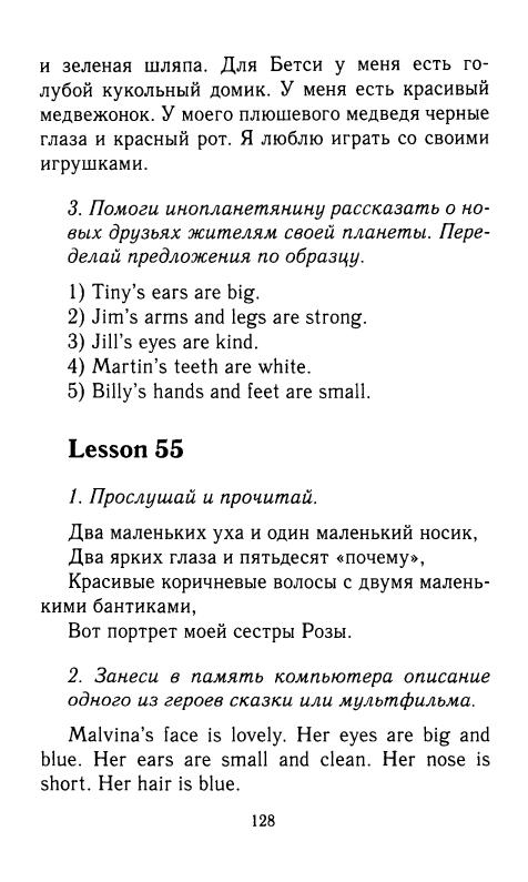 Решебник Иностранный Язык 3 Класс Учебник Биболетова