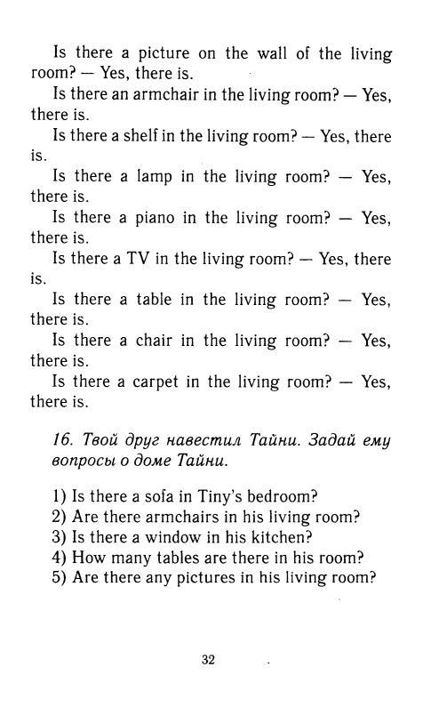 Учебник для 4 класса по английскому языку биболетова не решебник