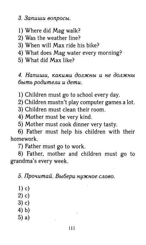 класс задание по языку домашние гдз английскому биболетова 4