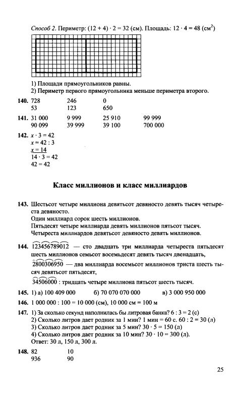 математика 9 класс вариант ма90704 ответы
