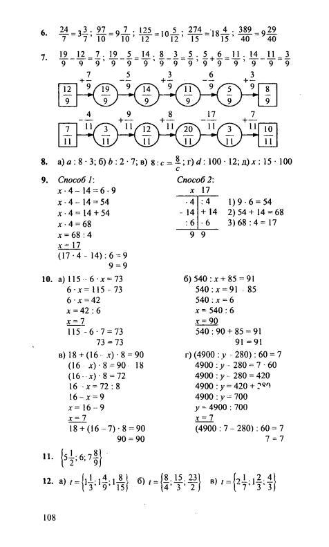 класс математике по решебник петерсон домашних 4 заданий