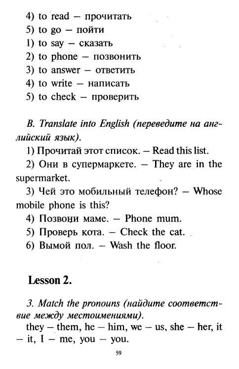 Решебник ГДЗ по Английскому языку Happy English 5 класс Кауфман рабочая тетрадь ответы