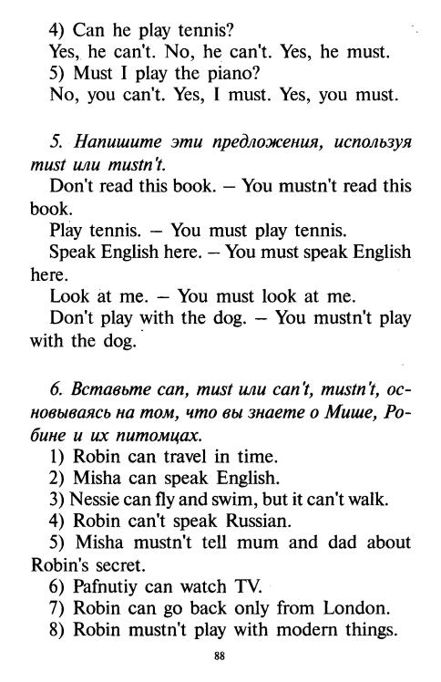 Английский язык 5 класс К.И. Кауфман Happy english.ru ГДЗ Решебник
