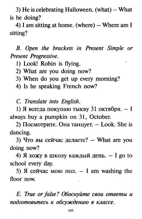 Онлайн Решебник 11 Класс Английский Язык Кауфман