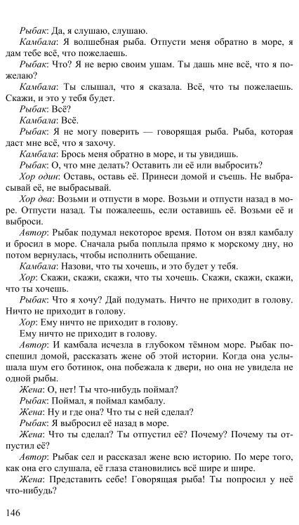 языка афанасьева 5 английского для решебник класс верещагина