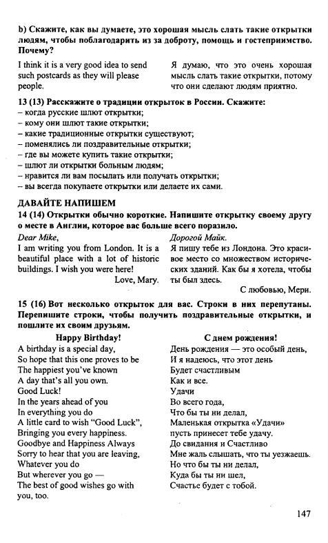 онлайн решебник 11 по английскому онлайн афанасьева михеева