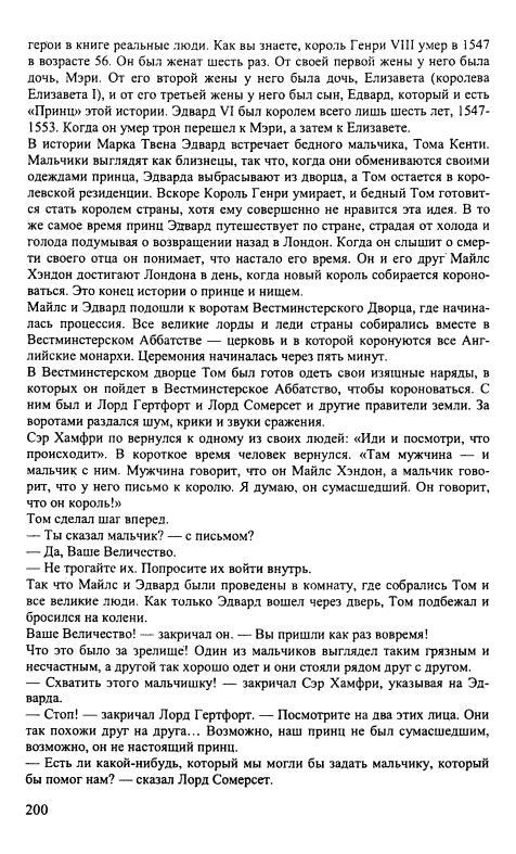 Класс решебник михеева ридер афанасьева по английскому 8 языку