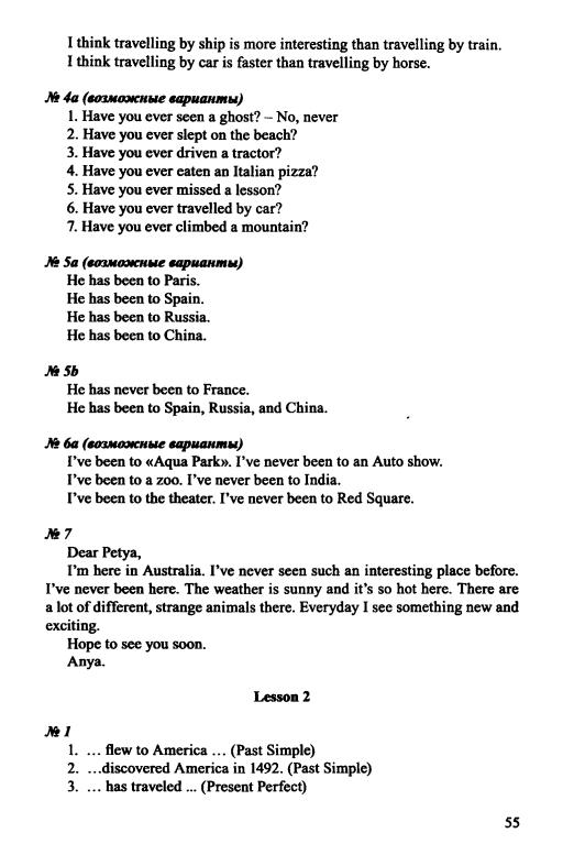 Гдз По Английскому New Millennium English 6 Класс Workbook