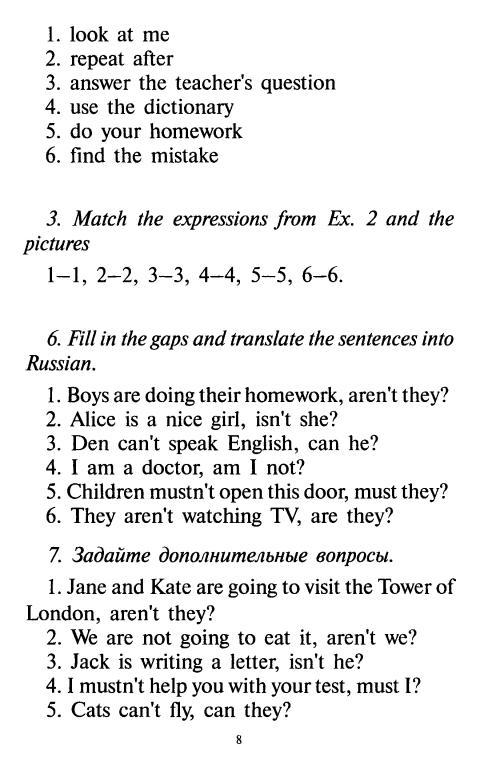К 10 кауфман класс happy решебник english