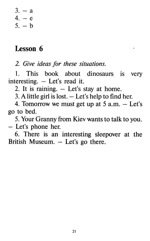 Решебник По Английскому 6 Класс Кауфман Страница 166 Номер А