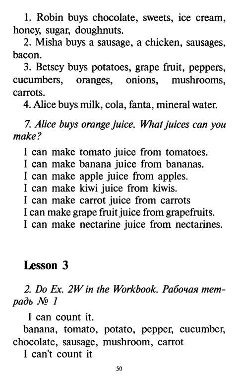 гдз 6 класс английский язык кауфман
