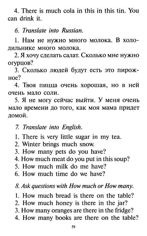 гдз по английскому языку 6 класс учебник happy english