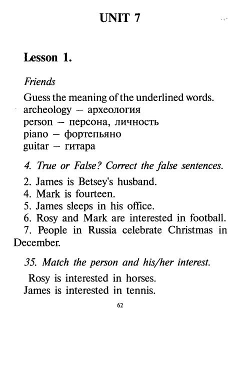 Happy English.ru 5 Класс Решебник 15 Урок