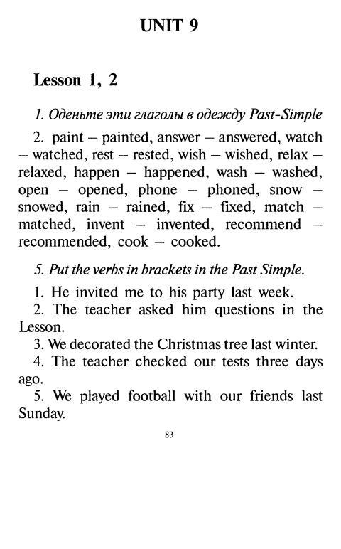Решебник По Английскому Языку 6 Класс Номер 6