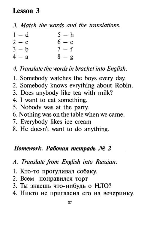 Happy English.ru 6 класс Кауфман