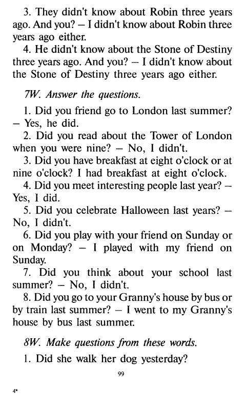 Решебник по английскому языку 4 класс с ответами