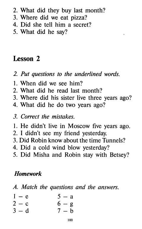 Английскому в учебник кауфман классе гдз по 11