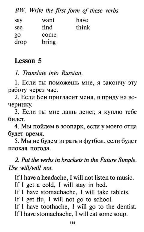 языку английскому 7 2005 класс кауфман решебник по
