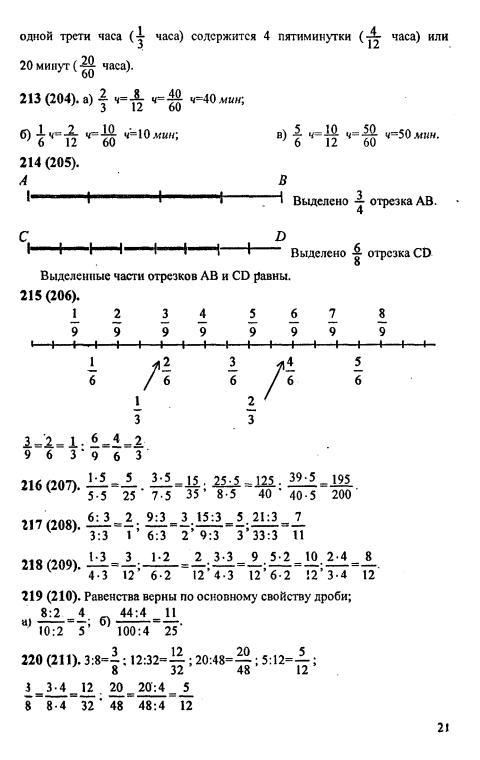 Учебник по алгебре 10 класс Углубленное изучение: Виленкин Н.Я.