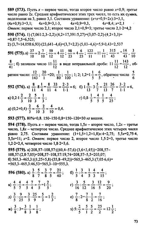 Тесты по алгебре 8 класс Ключникова ответы
