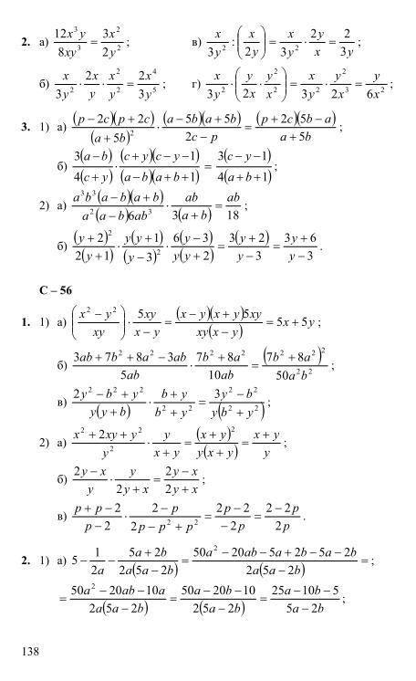 7 решебник кузнецова алгебра класс математика