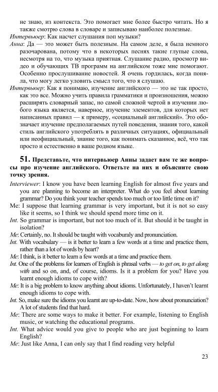 английскому 11 онлайн онлайн михеева афанасьева по решебник