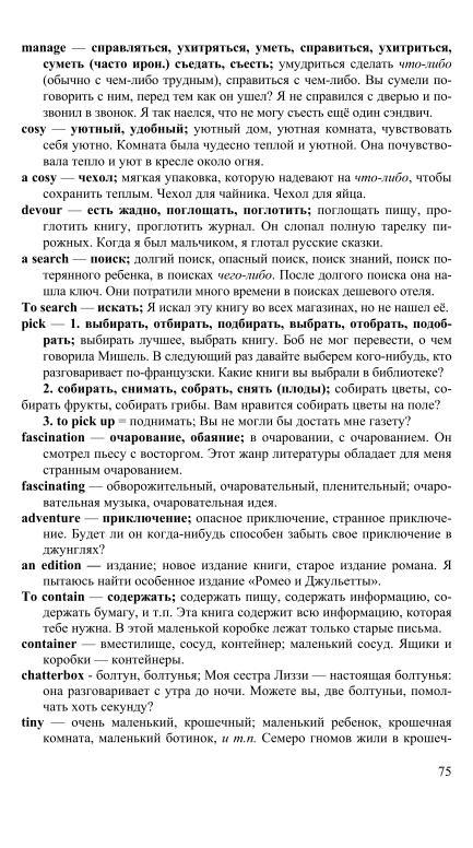 Онлайн гдз тексты класс 7