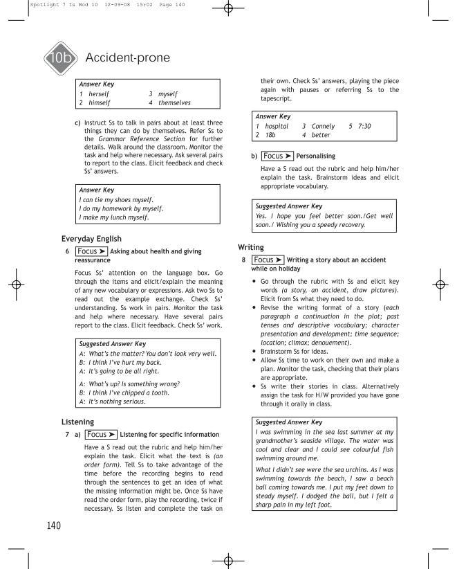 Класс английского 7 решебник языка 2007 для