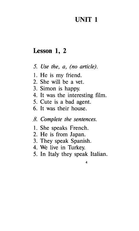 Решебник ГДЗ Happy English 7 класс