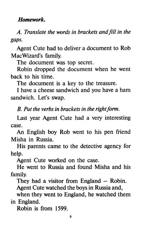 7 языку гдз класса 2005 английскому по кауфман