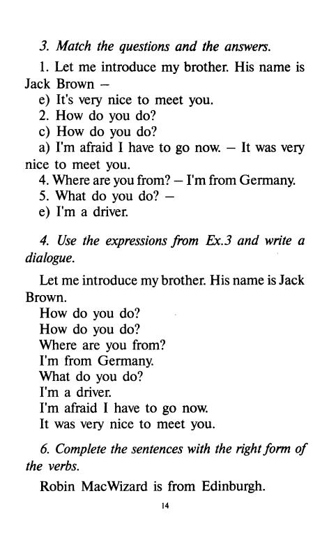 happy класс гдз по 7 английскому enlish
