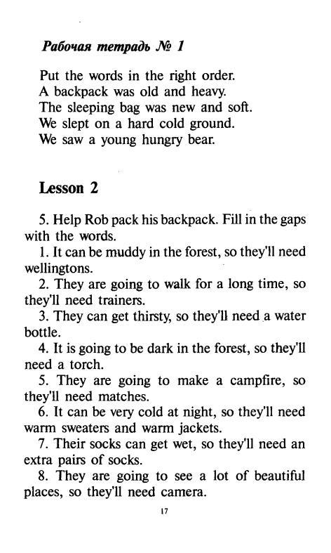 ГДЗ Решебник английский язык Кауфман 7 класс учебник Happy English