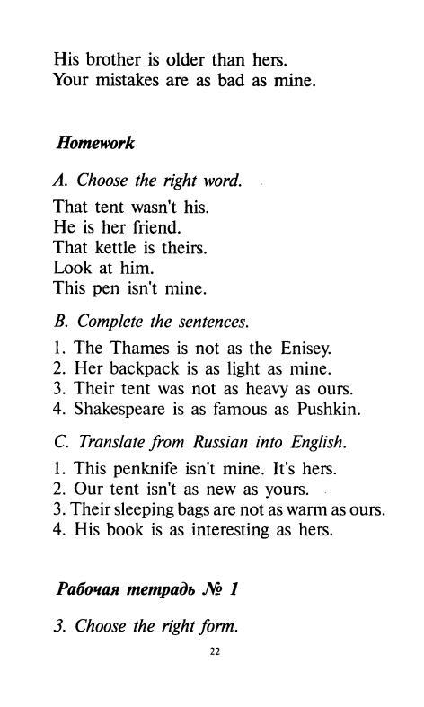 ГДЗ Английский язык Happy English student's book 7 класс Кауфман