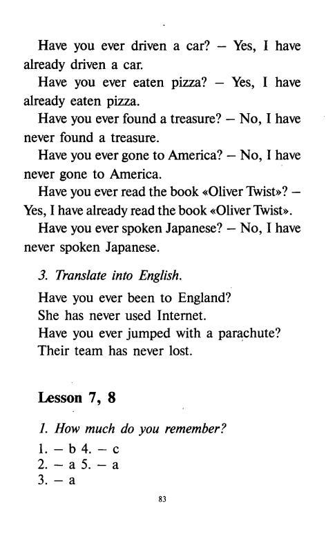 8 рабочей тетради английский к кауфман язык класс решебник