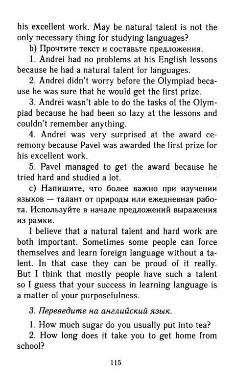Решебник По Английскому Языку 4 Класс Биболетова Учебник Английский