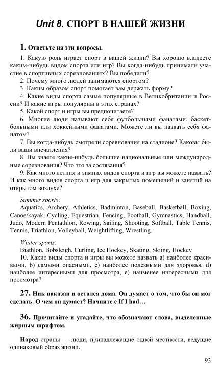 Михеева афанасьева 7 класс 2000 решебник