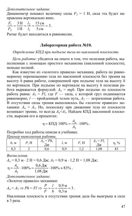 Л.э генденштейн физика 11 класс гдз