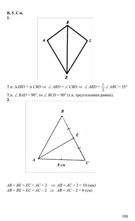 7-9 гдз по зив геометрии дидактические д.г
