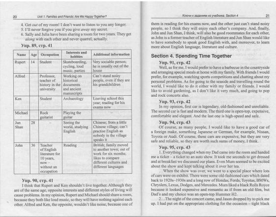 Решебник гдз по учебнику enjoy english 9 класс биболетова