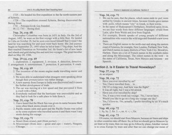 Класс биболетова учебнику 9 решебник enjoy гдз по english