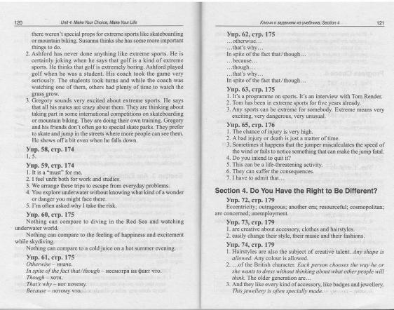 Гдз по учебнику enjoy english 9 класс