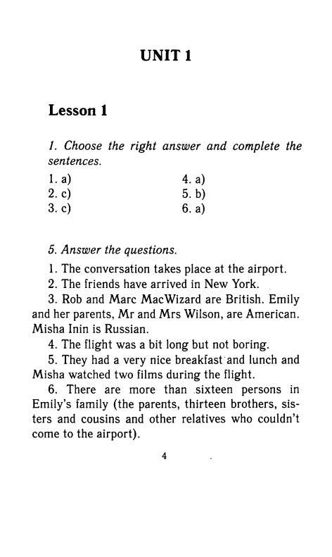Гдз по английскому языку 7 класса спиши ру