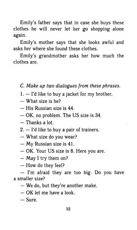 ГДЗ по Английскому языку. 9 класс. Happy English. Кауфман К.И. 2012г. Unit(1-3)